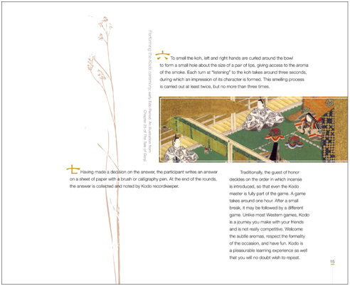 history of book illustration essay
