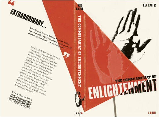 THE COMMISSARIAT OF ENLIGHTENMENT | book cover design